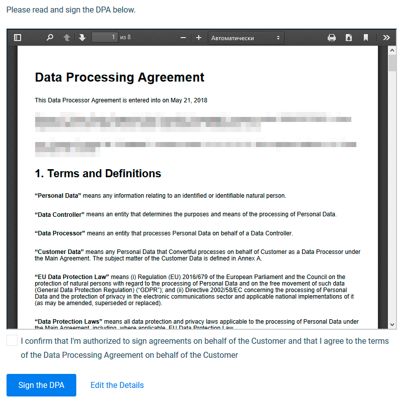 Convertful Data Processing Agreement (DPA) preview screenshot
